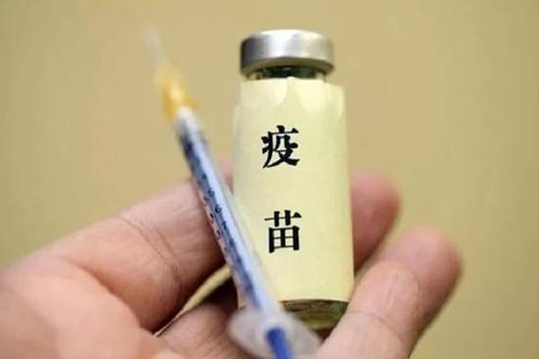 日本接种疫苗死亡将获赔270万元 到底是怎么回事?