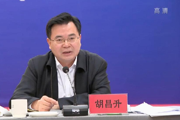 胡昌升当选黑龙江省长,黑龙江省长胡昌升,胡昌升