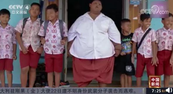 世界最胖男孩减重200斤,最胖男孩减重200斤,世界最胖男孩