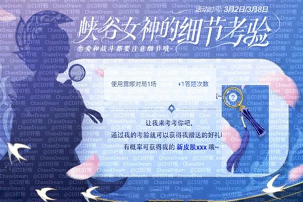 王者荣耀露娜女神节皮肤最新爆料_ 2021露娜女神节皮肤一览