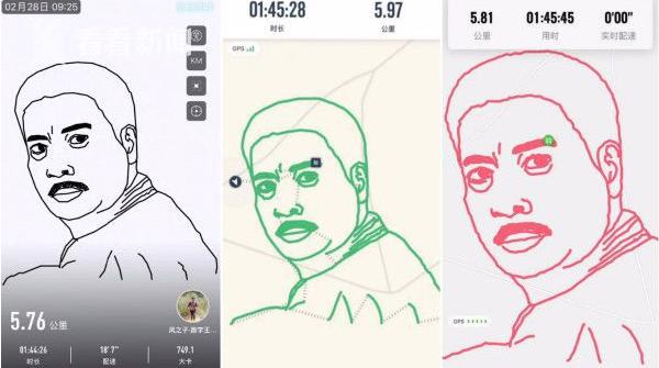 男子用跑步轨迹画吴孟达,用独特的方式纪念自己儿时的偶像