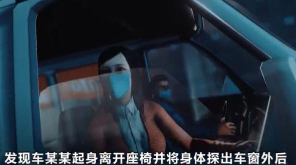 警方3D还原货拉拉事件,司机涉嫌过失致人死亡被批捕