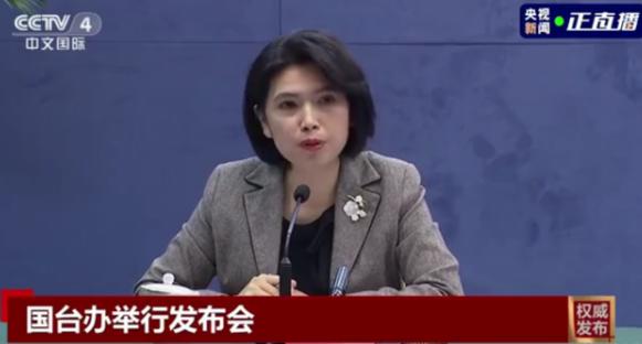 国台办回应大陆暂停台湾菠萝输入,国台办回应暂停进口台湾菠萝,台湾菠萝