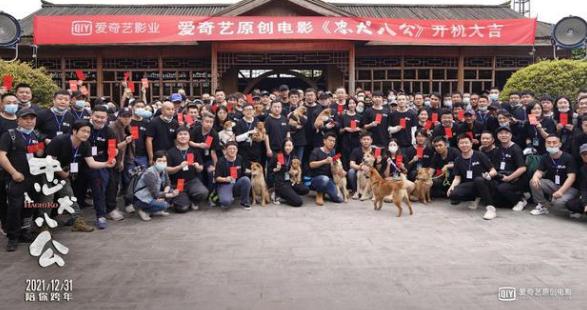 中国翻拍忠犬八公,中国版忠犬八公,忠犬八公