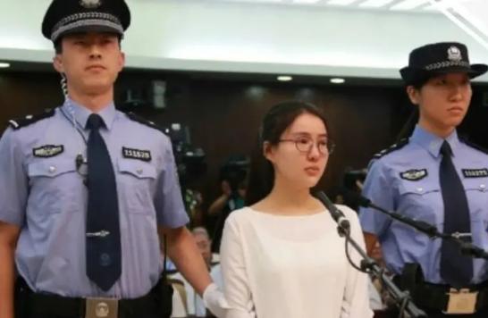 郭美美被又被刑拘了是怎么回事?五年的牢狱生涯依旧难改其本性