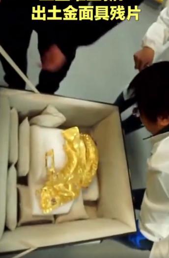 惊!三星堆遗址考古有重大发现!出土了金面具青铜面具等重要文物!