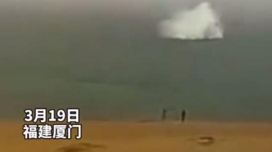 厦门坠海直升机上4人全部遇难,厦门直升机坠海,直升机