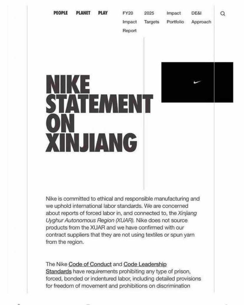 Nike发布声明抵制使用新疆棉花,Nike在得物上无期限下架