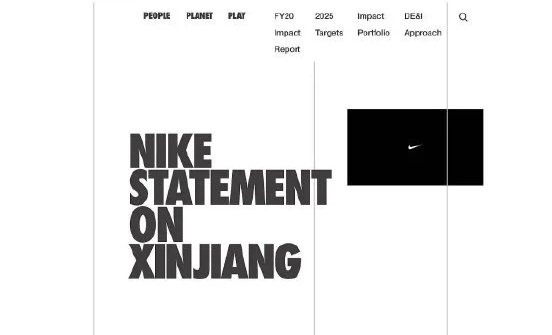 耐克等品牌抵制新疆棉花,谁才是真正的幕后主使?