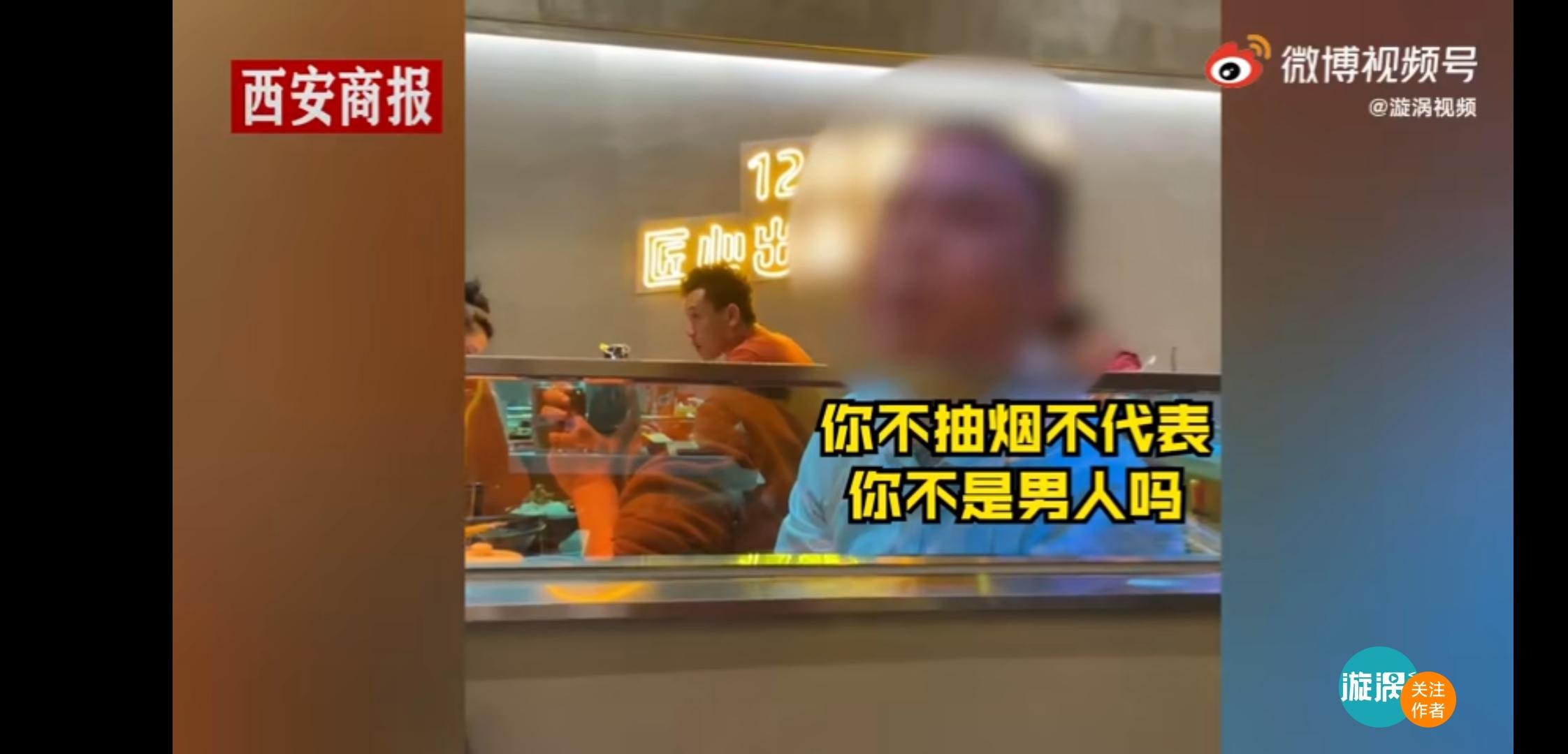 火锅店女子劝阻领桌男子不要吸烟,当场被泼不明液体