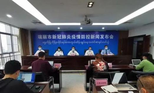 云南新增23例无症状感染者,近半数为缅甸籍
