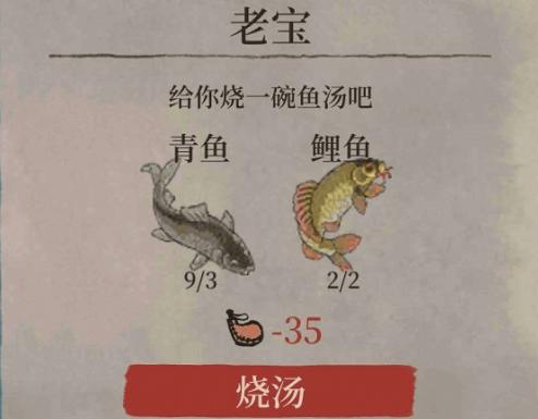 江南百景图鲤鱼钓不上来怎么办_江南百景图鲤鱼获取攻略