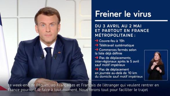 法国本土全境封禁4周,马克龙承认政府应对疫情不力