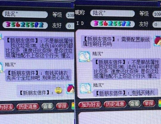 梦幻西游天气优化指南_建议跟IP地址实时天气相关联