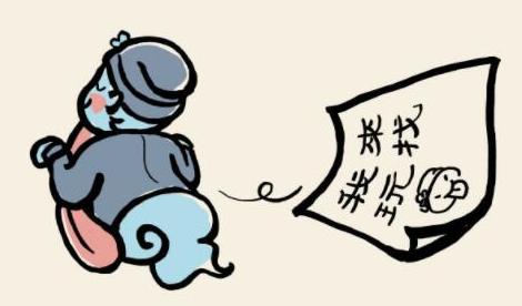江南百景图小鬼头兑换码是什么_江南百景图小鬼头兑换码分享