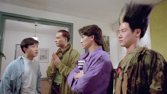超级学校霸王,刘德华,张卫健,张学友