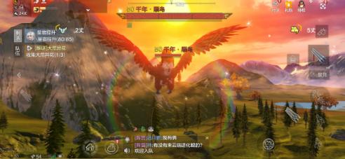 妄想山海颙鸟在哪里_妄想山海颙鸟获取攻略