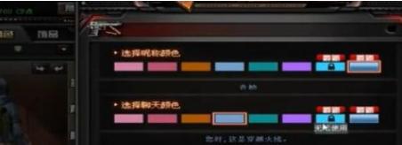 CF炫彩昵称怎么弄_CF炫彩昵称2021获取方法