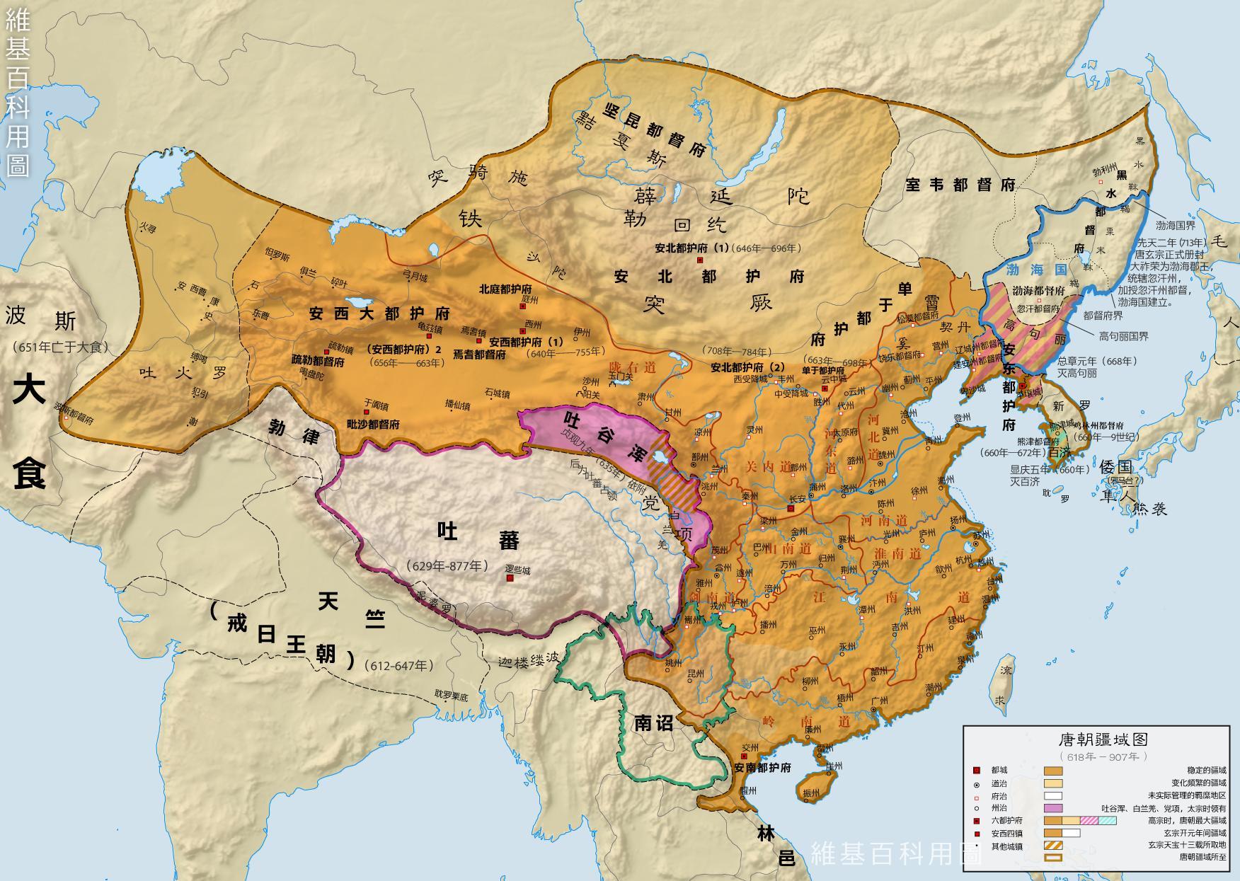 中国历史上最强大的朝代,哪个你觉得最强大?