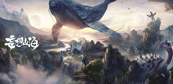 妄想山海怎么吞蛋,妄想山海吞蛋进化系统攻略大全