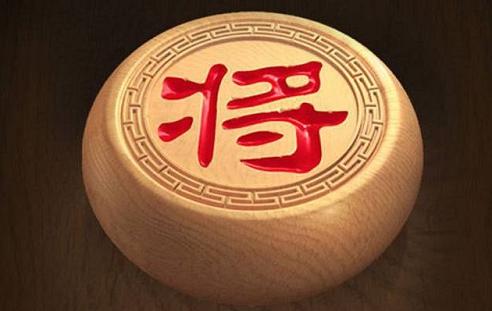 天天象棋残局挑战第225关怎么破解_天天象棋残局挑战第225关攻略