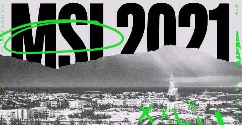 英雄联盟MSI2021什么时候开始_英雄联盟MSI2021时间介绍