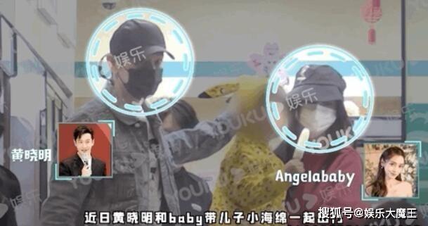 黄晓明和angelababy带小海绵到医院看病