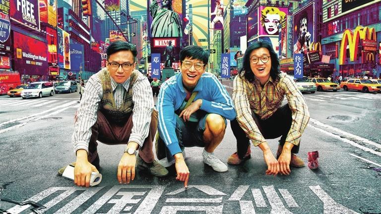 《中国合伙人》有一场澡堂子戏,原本邓超、黄晓明、佟大为都要表演洗澡
