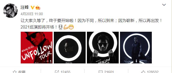 赵丽颖,冯绍峰,赵丽颖冯绍峰离婚