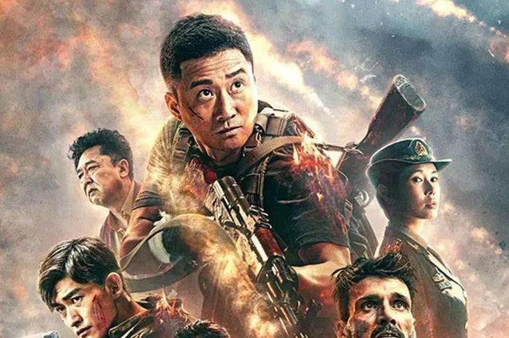 主持人问吴京:您拍的《战狼2》拿到了50多亿的票房,这么多票房,能分多少钱