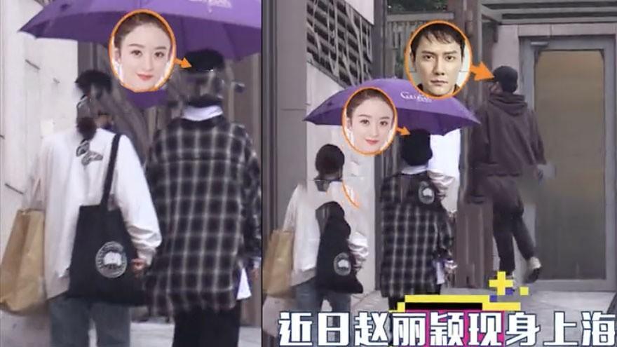 赵丽颖,冯绍峰,赵丽颖搬离于冯绍峰的家