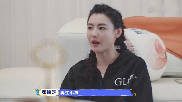 张柏芝想为结婚对象再生小孩,对生孩子这件事特别看重