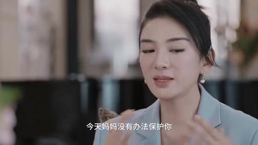 黄奕女儿曾被前夫诱导拍视频,黄奕,黄奕离婚
