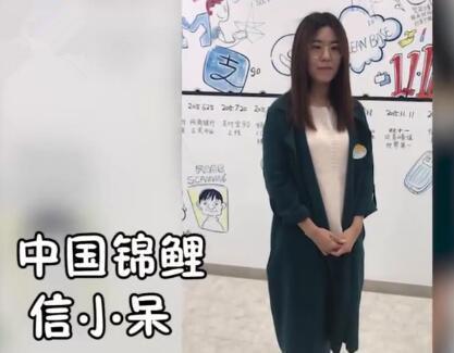 中了一个亿的支付宝锦鲤信小呆发布视频,讲述她中奖后这几年的经历和现状