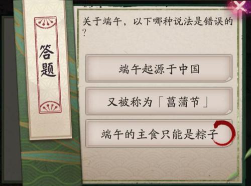 阴阳师6月16日重午节题目答案是什么?阴阳师6月16日重午节题目答案大全