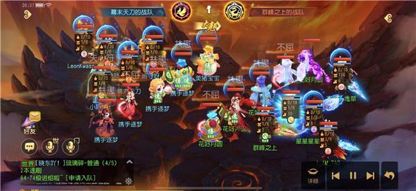 三界新气象,梦幻西游手游战斗平衡调整已正式上线全服!