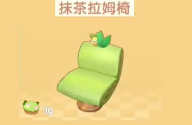 摩尔庄园手游抹茶拉姆椅怎么获得?摩尔庄园手游抹茶拉姆椅获取方法