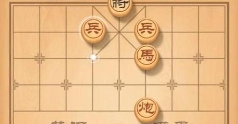 天天象棋残局挑战234关破解方法,天天象棋残局挑战234,天天象棋