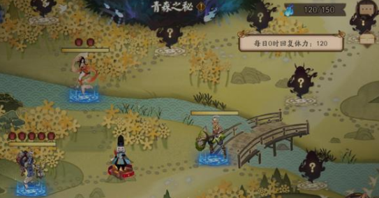 阴阳师青森之秘阵容怎么搭配_阴阳师青森之秘阵容推荐