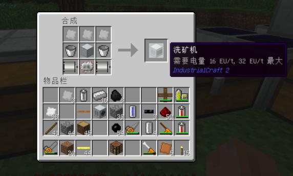 我的世界水桶怎么做?我的世界水桶制作攻略