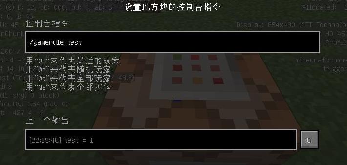 我的世界怎么快速清除方块?我的世界快速清除方块指令