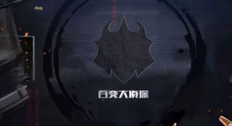 百变大侦探梦幻新诛仙渝州令凶手是谁?百变大侦探梦幻新诛仙渝州令答案分析