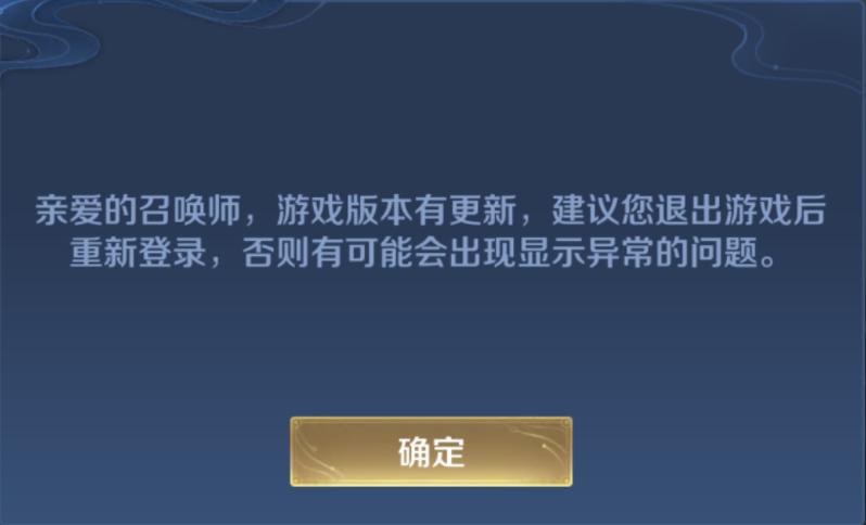 王者荣耀iOS登录不了怎么回事?王者荣耀iOS登录不了解决办法