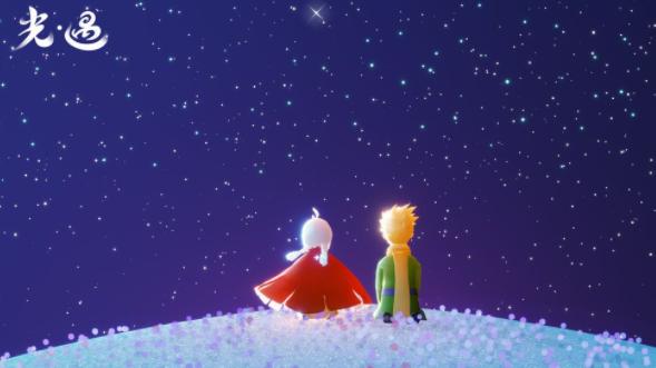光遇小王子季什么时候结束?光遇小王子季结束时间介绍