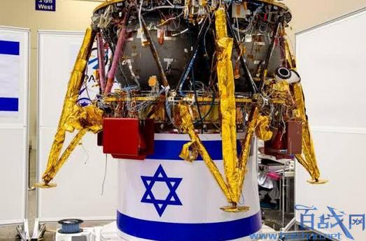 以色列登月失败,以色列 登月,以色列登月探测器