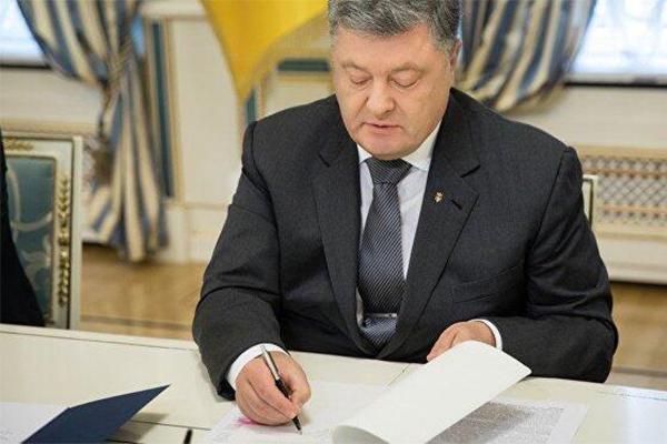 乌俄友好条约终止,个人野心还是事出有因?