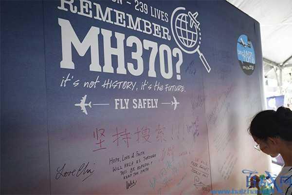 MH370遭黑客入侵,MH370遭入侵,MH370黑客入侵
