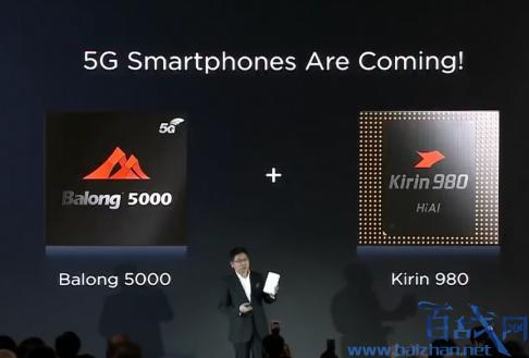 华为卖苹果5G芯片,苹果用华为芯片,华为手机5G芯片