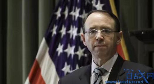 罗森斯坦离职,美国司法部副部长,调查通俄门