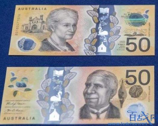 新版澳元错别字,澳元错别字,50澳元错别字